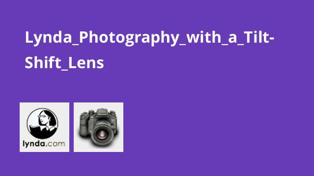 آموزش عکاسی با لنز Tilt-Shift
