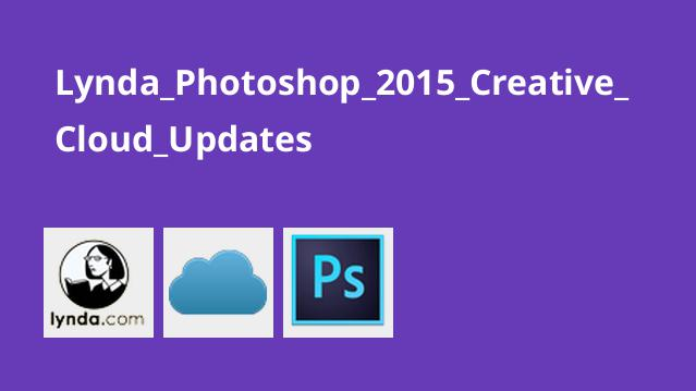 آموزش Photoshop 2015 Creative Cloud