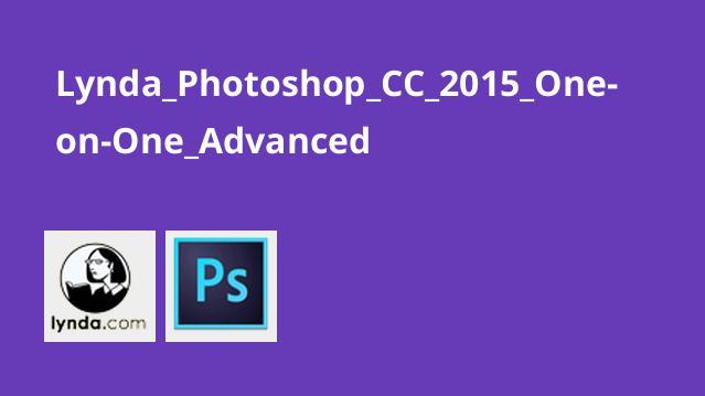 Lynda_Photoshop_CC_2015_One-on-One_Advanced