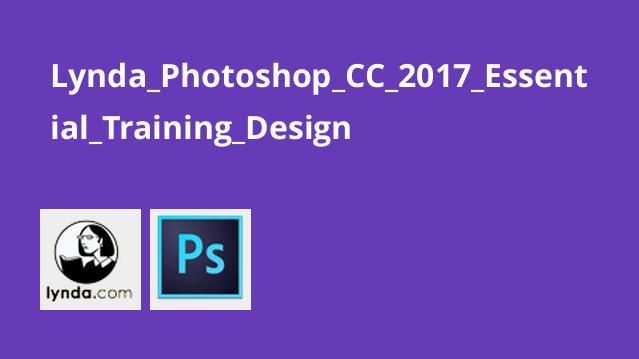 آموزش اصولی طراحی درPhotoshop CC 2017