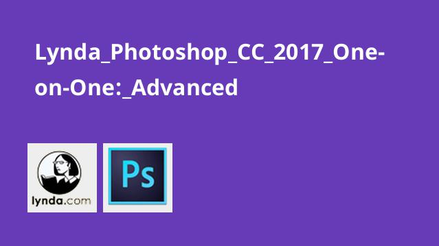 Lynda Photoshop CC 2017 One-on-One: Advanced