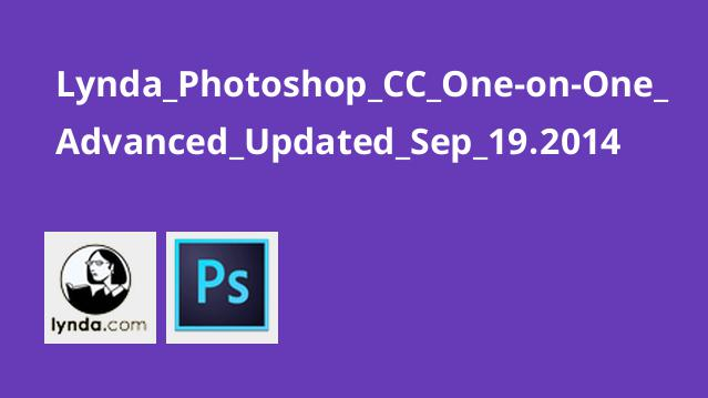 آموزش پیشرفته Photoshop CC