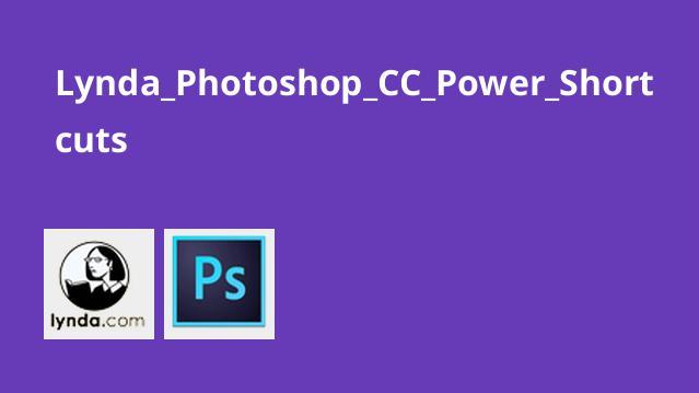 میانبرهای قوی در Photoshop CC