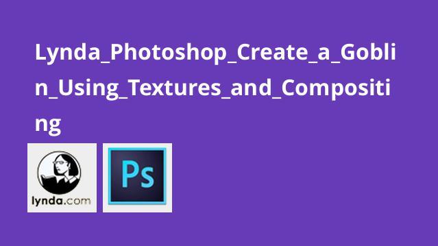 ساخت یک کاراکتر ترسناک با استفاده از بافت در Photoshop