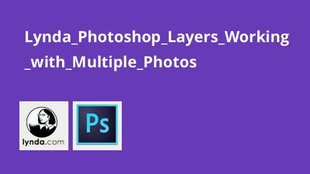 آموزش کار با چندین عکس در لایه های Photoshop