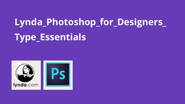آموزش کار باType درPhotoshop برای طراحان
