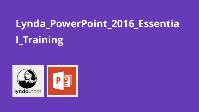 آموزش PowerPoint 2016