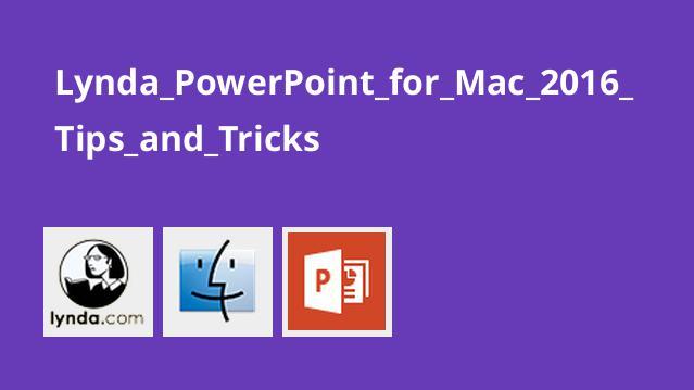 نکته ها و ترفندهای PowerPoint برای Mac 2016