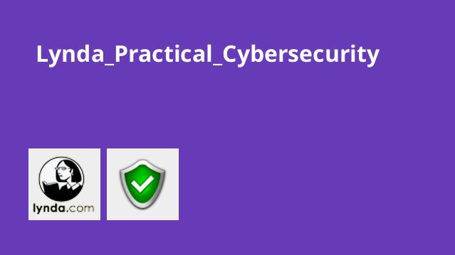 دوره آموزش عملی امنیت رایانه
