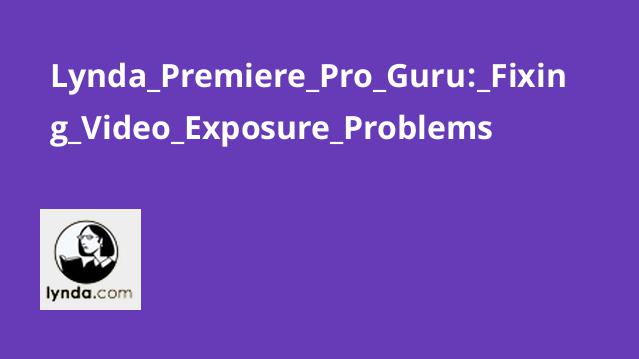 Lynda Premiere Pro Guru: Fixing Video Exposure Problems