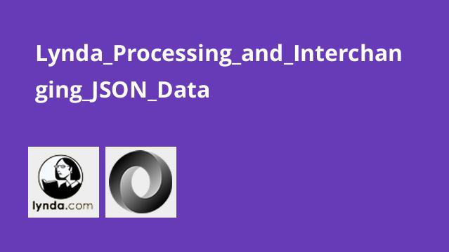 آموزش پردازش و انتقال داده JSON