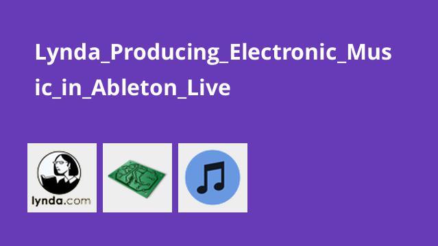 تولید آهنگ الکترونیکی در Ableton Live