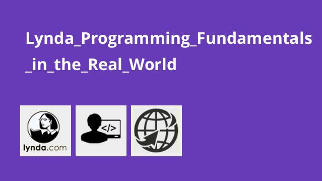 Lynda_Programming_Fundamentals_in_the_Real_World