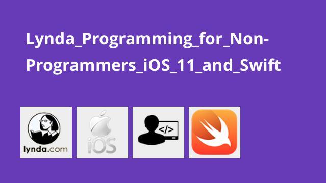 آموزش برنامه نویسیiOS 11 وSwift برای غیر برنامه نویسان