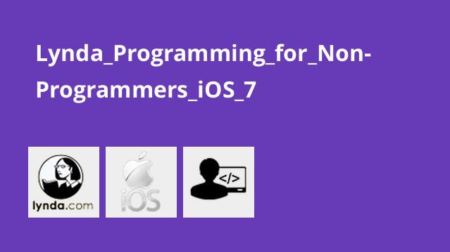 آموزش برنامه نویسی iOS 7 برای غیر برنامه نویسان