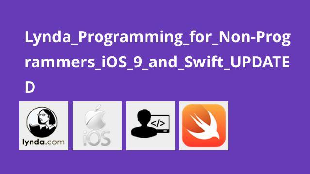 آموزش برنامه نویسی به غیربرنامه نویسان iOS 9 و Swift به روز رسانی شده