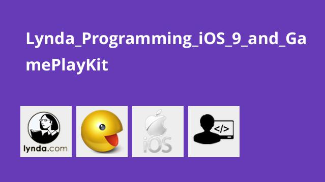 Lynda_Programming_iOS_9_and_GamePlayKit