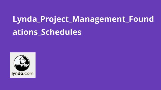 آموزش برنامه های زمان بندی در مدیریت پروژه