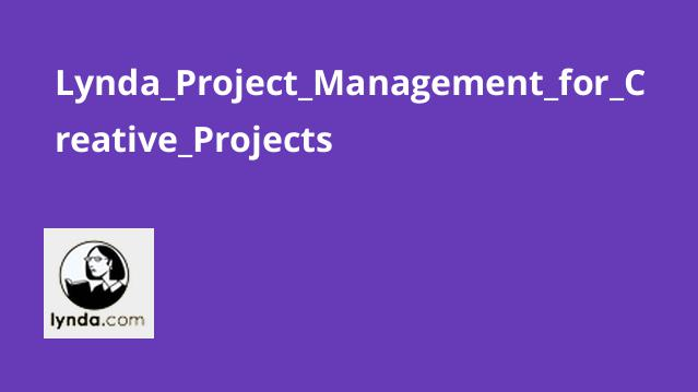 Lynda Project Management for Creative Projects