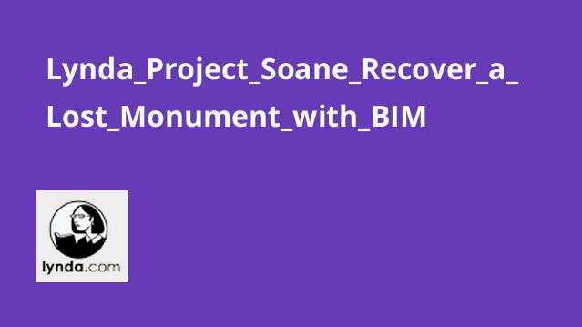 Lynda_Project_Soane_Recover_a_Lost_Monument_with_BIM