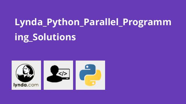 آموزش راه حل های برنامه نویسی موازی با پایتون