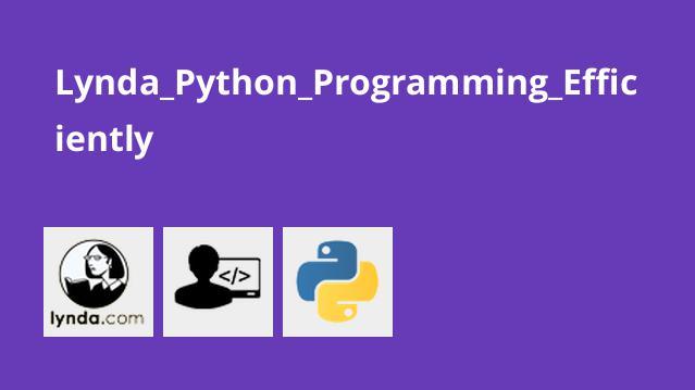 آموزش پایتون: برنامه نویسی موثر