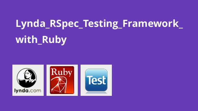 آموزش فریمورک تست RSpec با Ruby