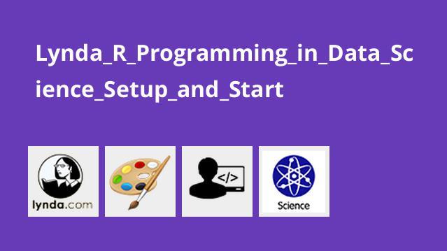 آموزش برنامه نویسی R در علم داده – نصب و راه اندازی