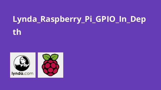 آموزش Raspberry Pi GPIO