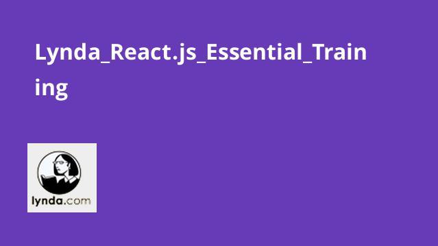 تمرینات مورد نیاز برای کار با React.js