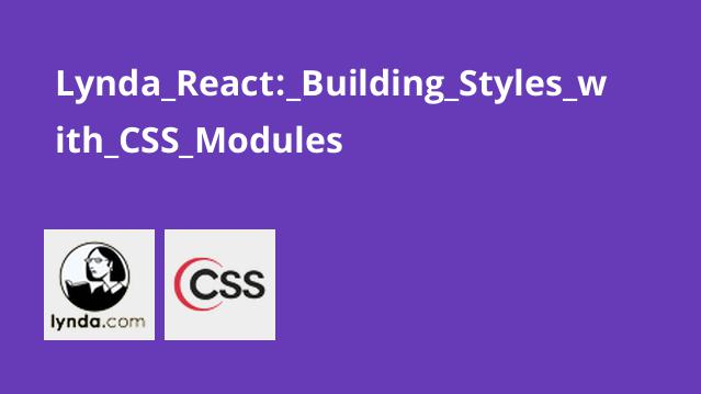 آموزش React: ایجاد استایل ها با ماژول های CSS