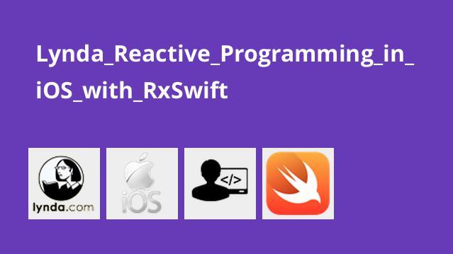 برنامه نویسی واکنشی در iOS با RxSwift