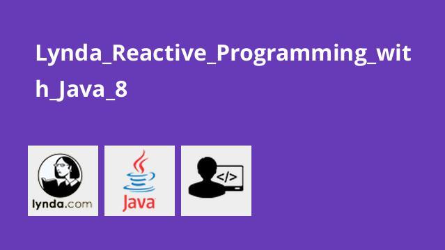 آموزش برنامه نویسی واکنش گرا باJava 8