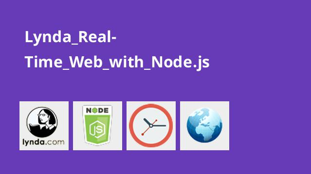 Lynda Real-Time Web with Node.js