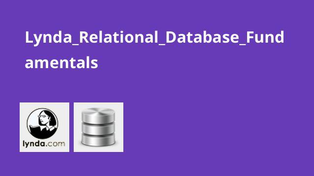 اصول پایگاه داده های رابطه ای از Lynda