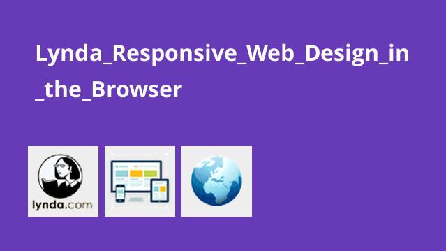 طراحی وب سایت واکنشگرا در مرورگر
