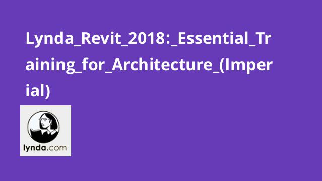 Lynda Revit 2018: Essential Training for Architecture (Imperial)