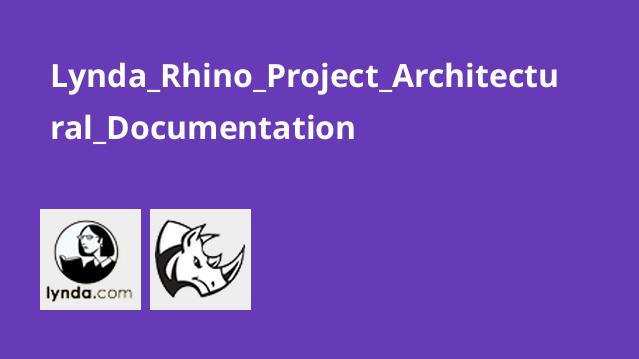 Lynda Rhino Project Architectural Documentation