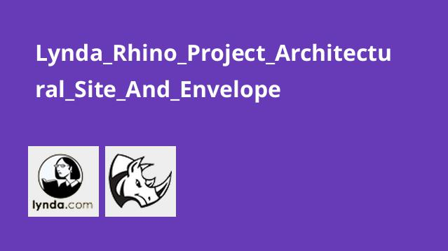 Lynda_Rhino_Project_Architectural_Site_And_Envelope