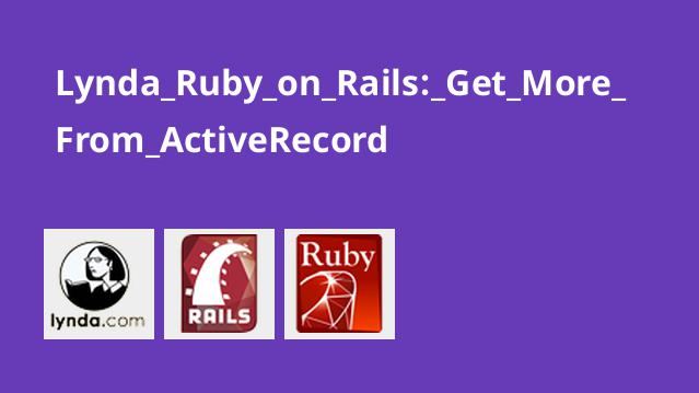 آموزش ActiveRecord در Ruby on Rails