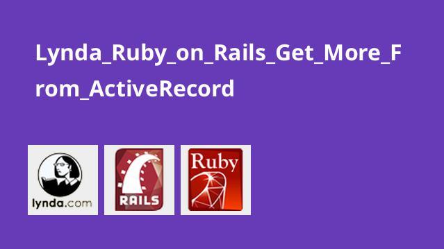 آموزش ActiveRecord در Ruby on Rails