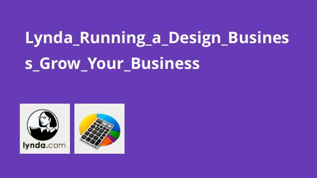 Lynda Running a Design Business Grow Your Business