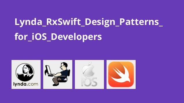 آموزشRxSwift – الگوهای طراحی برای توسعه دهندگانiOS