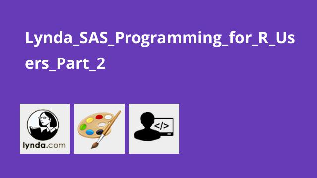 آموزش برنامه نویسی SAS برای کاربران R – قسمت 2