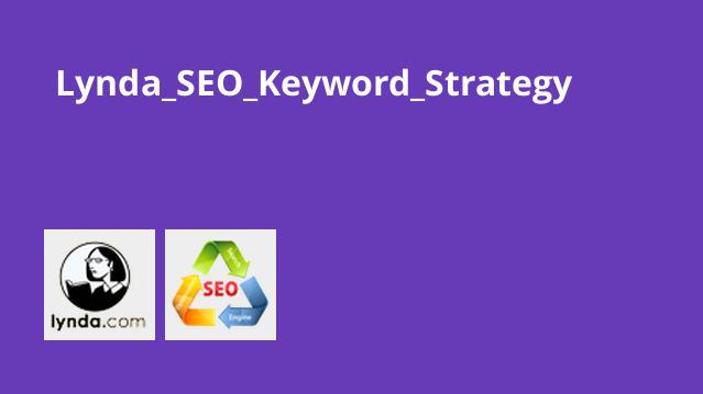 آموزش SEO: استراتژی کلید واژه