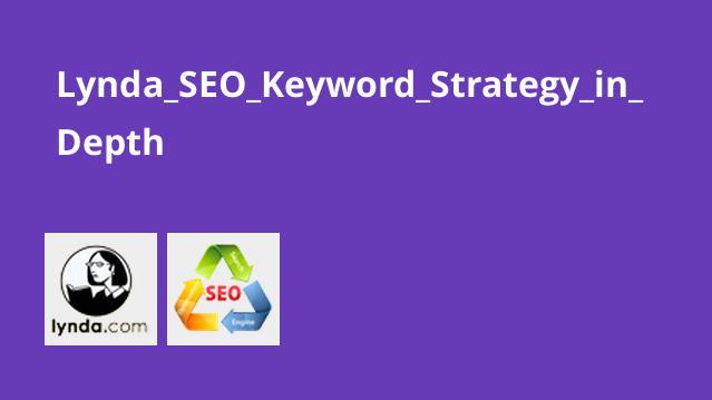 آموزش SEO: استراتژی کلمات کلیدی