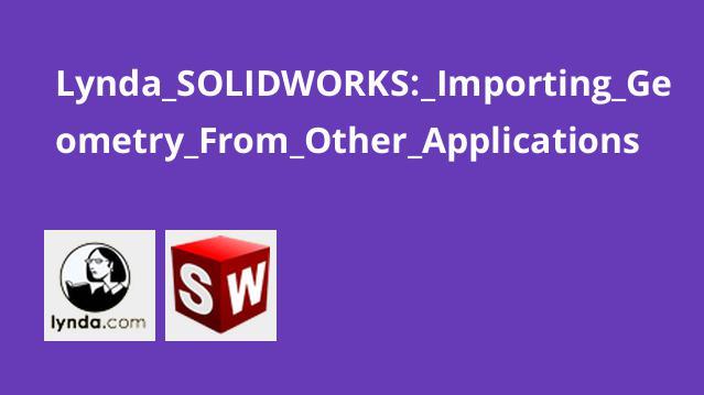 آموزش سالیدورکس: ایمپورت کردن شکل هندسی از برنامه های دیگر