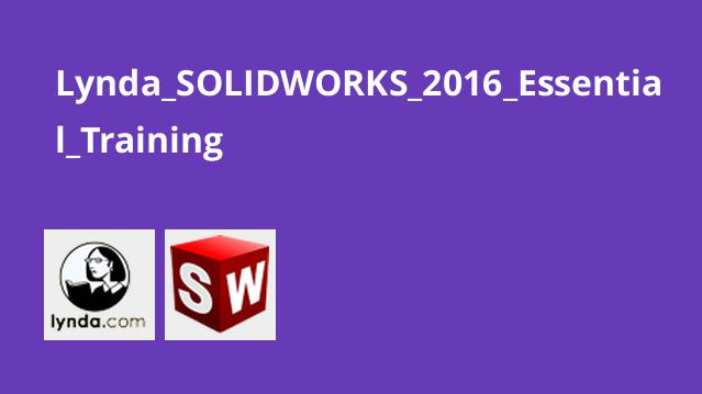 Lynda_SOLIDWORKS_2016_Essential_Training