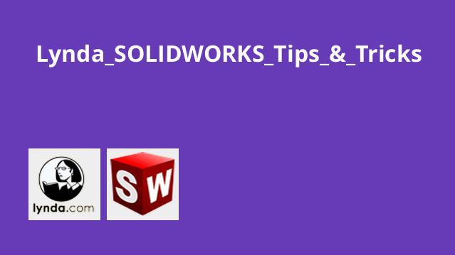 Lynda SOLIDWORKS Tips & Tricks