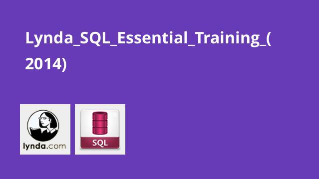 آموزش اصولی پایگاه دادهSQL2014